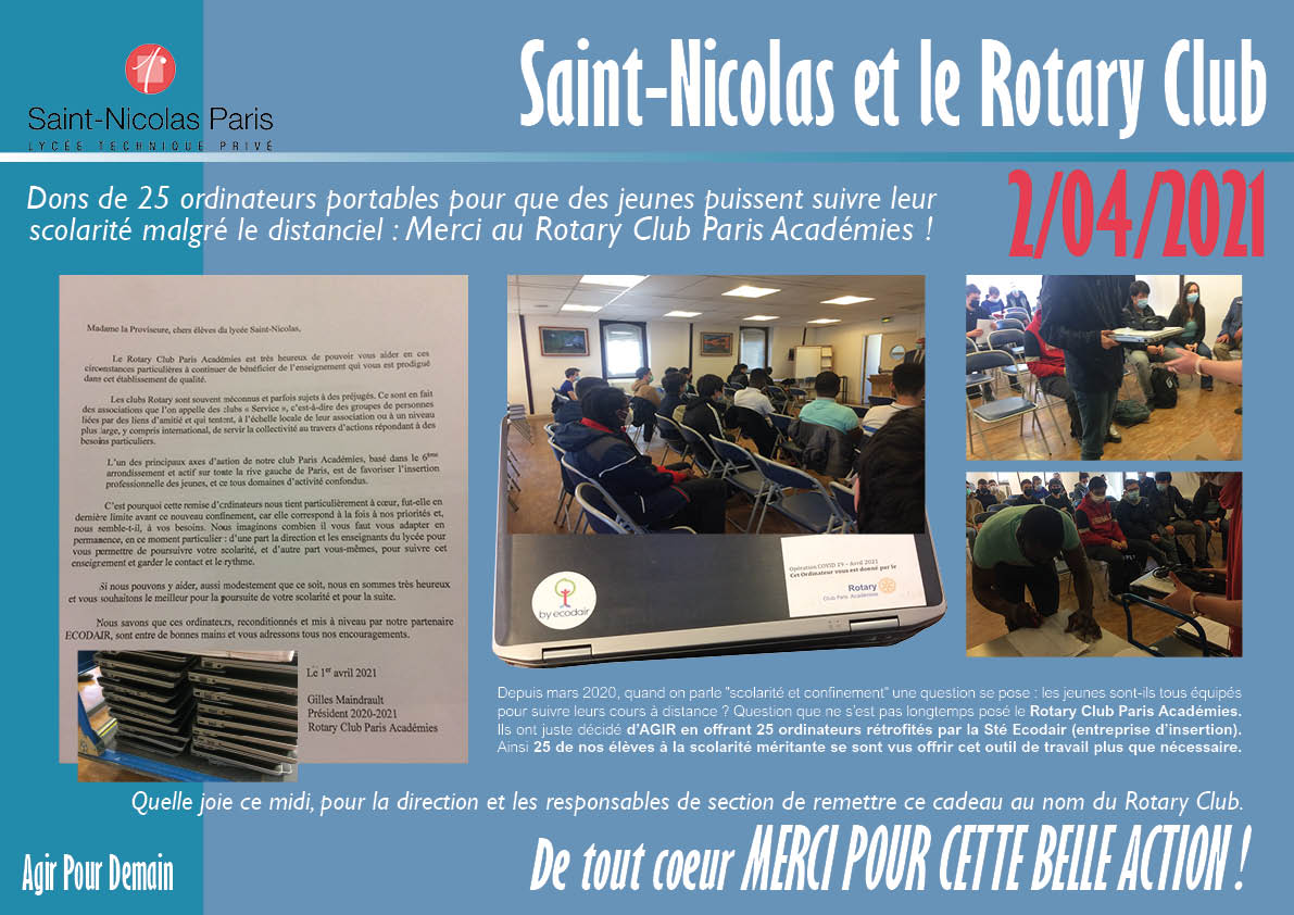 Merci au Rotary Club Paris Académies!